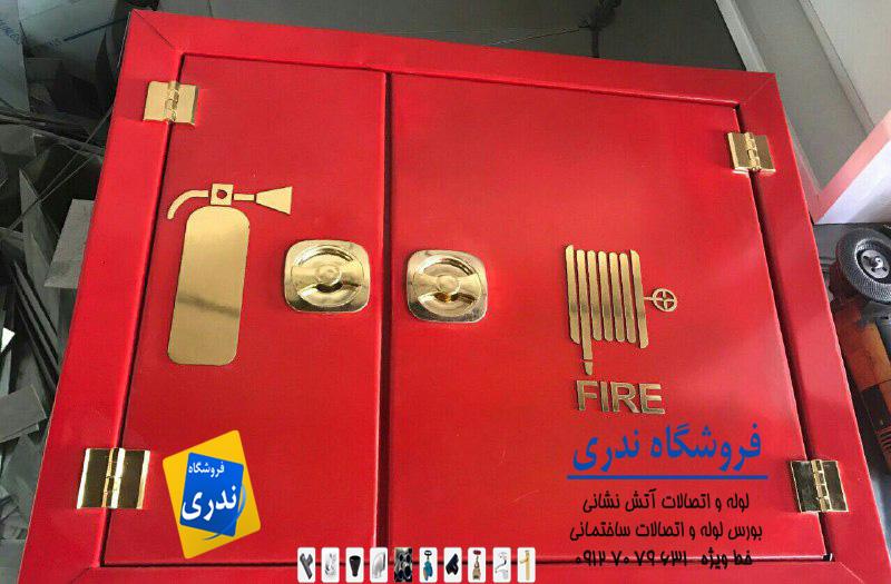 قیمت جعبه آتش نشانی (2)