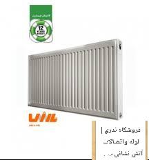 قیمت رادیاتور پنلی تاش