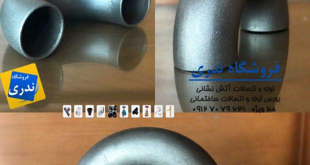 لیست قیمت اتصالات گازی ایران اتصال